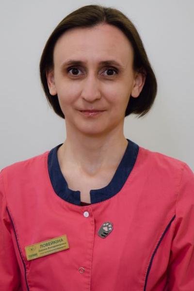 Ловейкина Дарина Владимировна